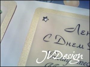 """Поздравительная открытка """"С Днем Рождения"""". Скрапбукинг."""